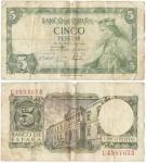 monedas de Europa - España -  Cinco pesetas