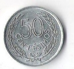 monedas de America - Uruguay -  01B - ARTIGAS 1965