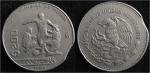 monedas de America - México -  COPA MUNDIAL DE FUTBOL MÉXICO 86