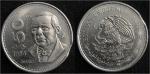 monedas de America - México -  JUÁREZ