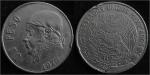 monedas de America - México -  MORELOS