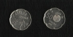 monedas de Europa - España -  Juan Carlos I / Sevilla / La Cartuja.
