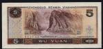 monedas de Asia - China -  Zhongguo Renmin Yinhang(Banco Popular Chino) - Wu Yuan - paisaje
