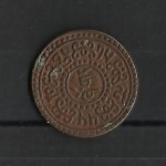 monedas de Asia - China -  TIBET