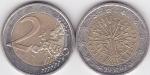 monedas de Europa - Francia -  LIBERTE, EGALITE, FRATERNITE