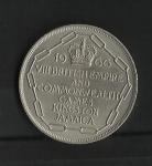 monedas de America - Jamaica -  VIII Juegos de la Commonwealth / (rev.)