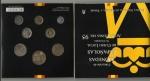 monedas de Europa - España -  Monedas españolas de curso legal / reverso
