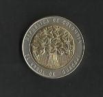 monedas de America - Colombia -  El arbol de Guacari.