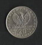 monedas de Europa - Grecia -  20 Dracmas / Reverso
