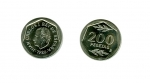 monedas de Europa - España -  REY JUAN CARLOS