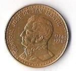 monedas de America - Argentina -  03B - JOSE DE SAN MARTIN