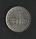 monedas de America - Argentina -  25 de Mayo.