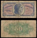 monedas de Europa - España -  CINCUENTA CENTIMOS