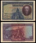 monedas de Europa - España -  VEINTICINCO PESETAS
