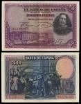 monedas de Europa - España -  CINCUENTA PESETAS