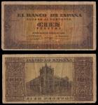 monedas de Europa - España -  CIEN PESETAS