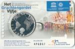 monedas de Europa - Holanda -  Canales de Amsterdam-Anverso