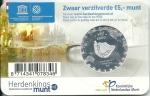 monedas de Europa - Holanda -  Canales de Amsterdam-Reverso
