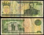 monedas de America - Rep Dominicana -  DIEZ PESOS ORO