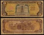 monedas de America - Rep Dominicana -  VEINTE PESOS ORO