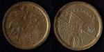 monedas de Europa - España -  5 Pesetas