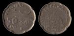 monedas de Europa - España -  50 Pesetas