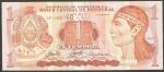 monedas de America - Honduras -  Nativo indígena