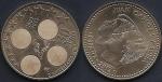 monedas de Europa - España -  X Aniversario del Euro 2012  30 €