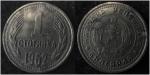 monedas de Europa - Bulgaria -
