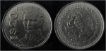 monedas de America - México -  GUADALUPE VICTORIA