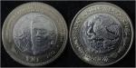 monedas de America - México -  IGNACIO ZARAGOZA