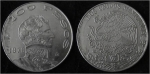 monedas de America - México -  VIVENTE GUERRERO