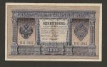 monedas de Europa - Rusia -  1 rublo frontal