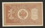monedas de Europa - Rusia -  1 rublo reverso
