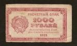 monedas de Europa - Rusia -  1000 rublos