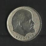 monedas de Europa - Rusia -  Lenin / anverso.