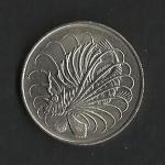 monedas de Asia - Singapur -  Pez zebra / anverso