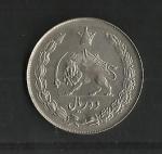 monedas de Asia - Irán -  Emblema / anverso.