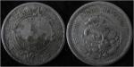 monedas de America - México -  CALENDARIO AZTECA