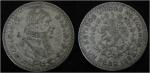 monedas de America - México -  JOSE MARIA MORELOS