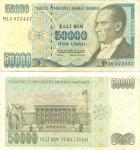 monedas de Asia - Turquía -  50000 liras turcas