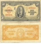 monedas de America - Cuba -  50 pesos
