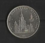 monedas de Europa - Rusia -  JJ OO 1980 / Universidad de Moscu / anverso