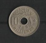 monedas de Africa - Egipto -  Ocupacion Britanica / reverso