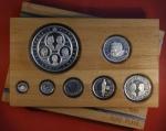 monedas de Europa - España -  Monedas V Centenario