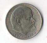 monedas de Europa - Rusia -  CONMEMORATIVA NACIMIENTO LENIN 1870-1970 (CARA POSTERIOR))