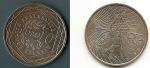 monedas de Europa - Francia -  10 Euros