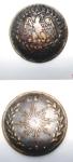 monedas de America - México -