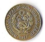 monedas de America - Perú -  SOL DE ORO - REPUBLICA DE PERU (CARA POSTERIOR)