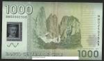 monedas de America - Chile -  PARQUE NACIONAL TORRES DEL PAINE - NUEVOS MIL PESOS